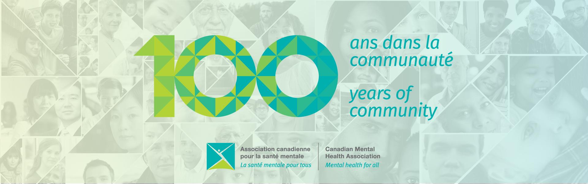Promotion et prévention en santé mentale